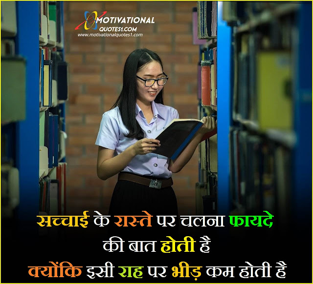 Motivational Quotes For Exam In Hindi,  bts study motivation quotes, motivation and employee performance thesis, study short quotes, motivate me for study,