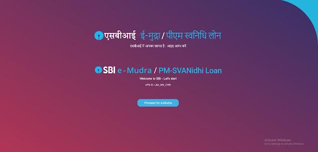 mudra loan online apply sbi, मुद्रा लोन ऑनलाइन अप्लाई सबी, how to apply mudra loan online in sbi, online apply mudra loan, e mudra loan sbi 50000,