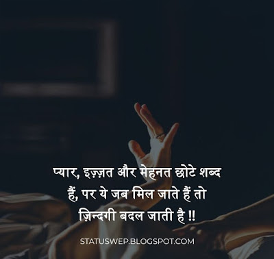 Reality Of Life Quotes In Hindi