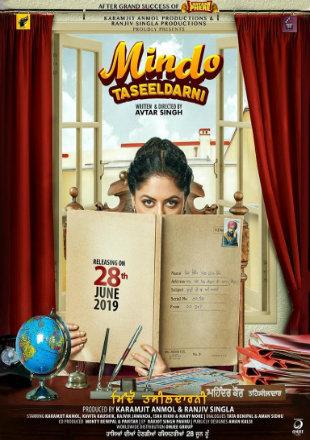 Mindo Taseeldarni 2019 Full Punjabi Movie Download HDRip 720p