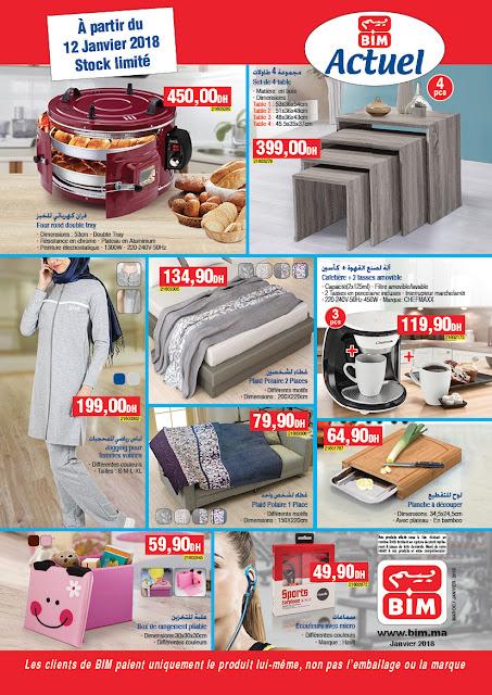 Catalogue bim vendredi 12 janvier 2018