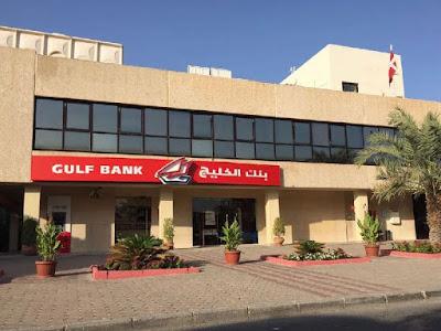 وظائف إدارية شاغرة في بنك الخليج بالكويت للمواطنين والمقيمين - تعرف على التفاصيل