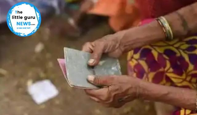राशन कार्डधारक 30 सितंबर 2020 तक हर हालत में अपने राशन कार्ड को आधार से लिंक करा दें नहीं तो .......