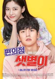 Download Drama Korea Backstreet Rookie Sub Indo Narashika