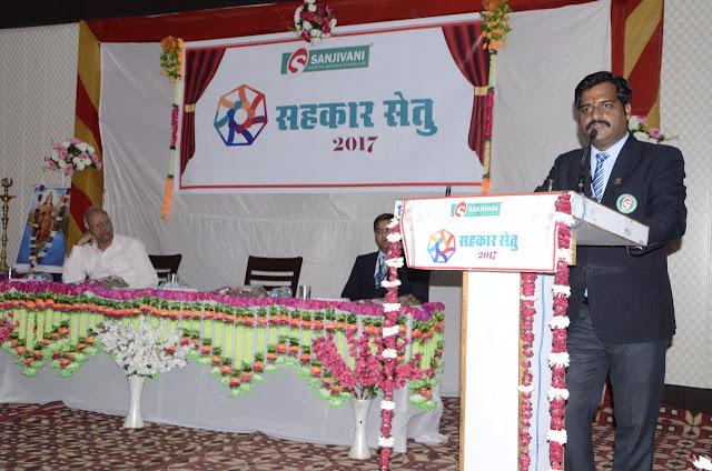 संजीवनी क्रेडिट को-आॅपरेटिव सोसायटी  ने  सहकार सेतु कार्यक्रम का  किया आयोजन -Latest news in Hindi