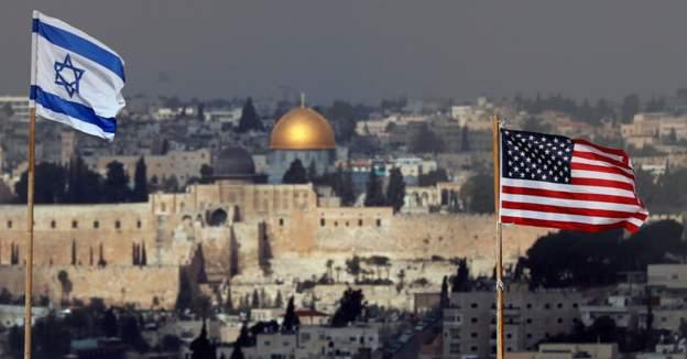 Ghana's vote against Jerusalem regrettable – Israel