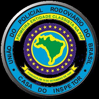 logo_uprb_transparente