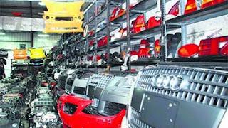 """قطع الغيار واسعارها """" قائمة أرخص أسعار قطع غيار السيارات في مصر 2020 الصيني والكوري والياباني الجديدة والمستعملة جميع الماركات"""