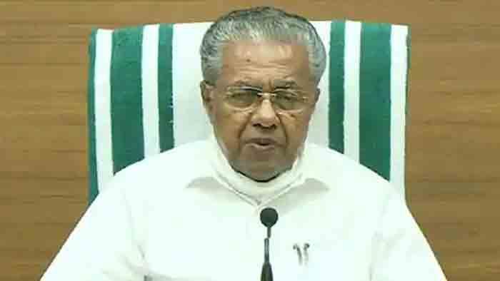 Make Kerala a carbon-neutral region through greenhouses: Chief Minister