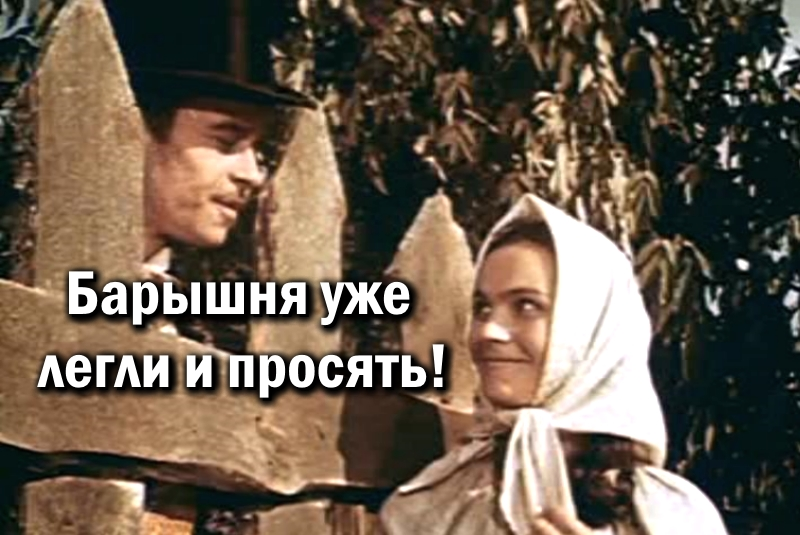 Цитаты Из Фильма «За Двумя Зайцами»