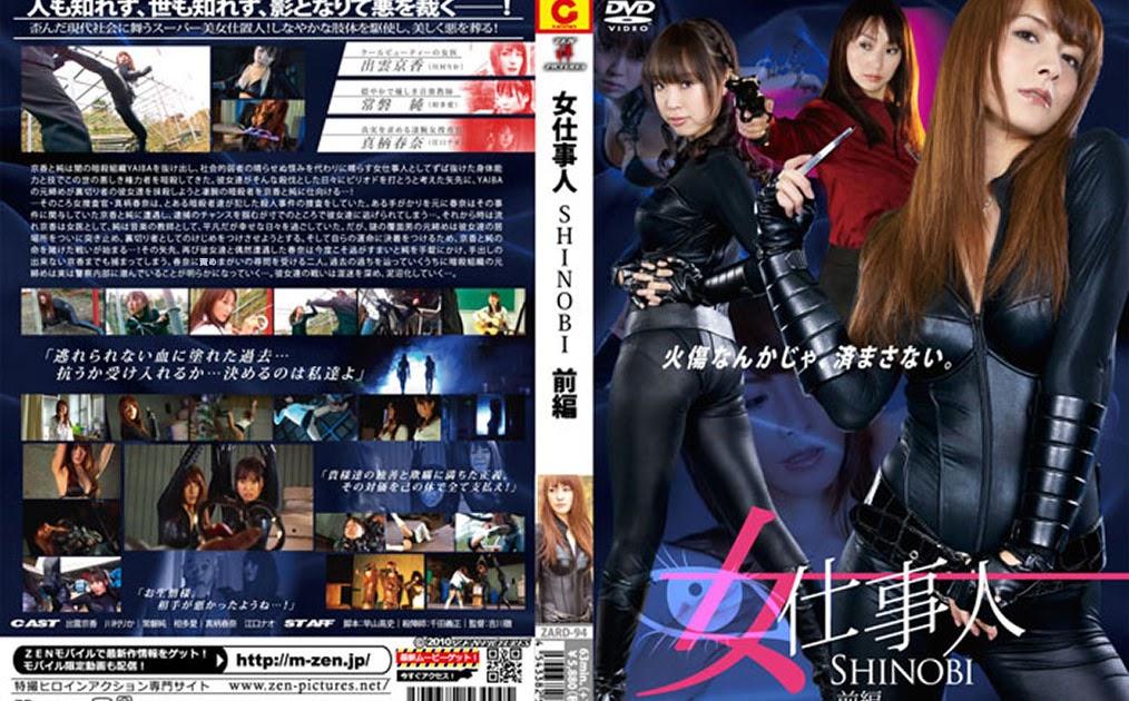 ZARD-94 Feminine Assassins SHINOBI Vol.01