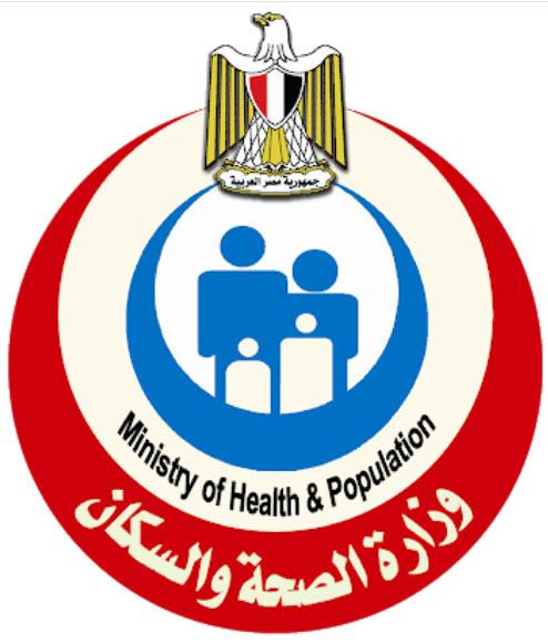 شعار وزارة الصحة بالتاريخ Kaiza Today