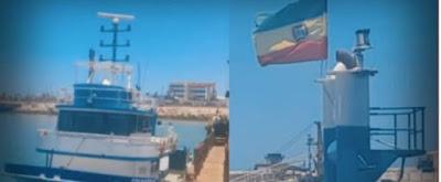 عاجل : المغرب يوقف سفينة تحمل العلم البوليفي اخترقت مياه السواحل الجنوبية و يعتقل طاقمها التركي