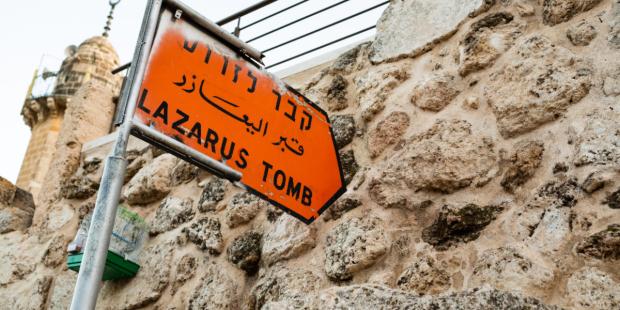 بالفيديو: التنقيب مستمر في قبر أليعازر واكتشافات جديدة