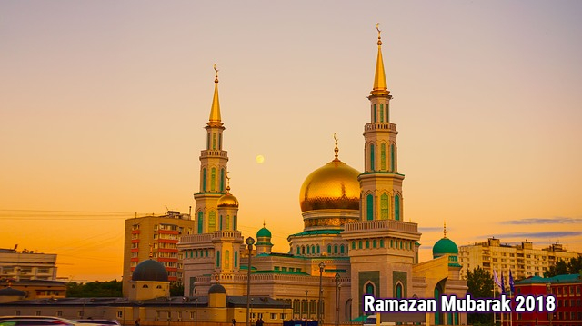 ramadan images pictures 2018