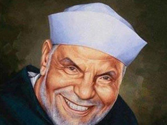 صورة الشيخ الشعراوي