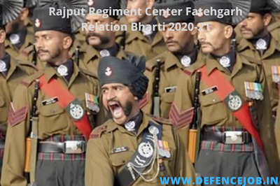 Rajput Regiment Centre Fatehgarh Relation Bharti 2020