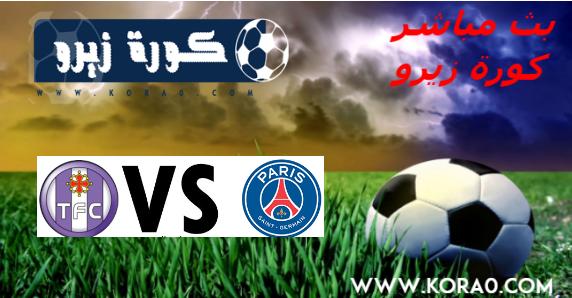 كورة جول / مشاهدة مباراة باريس سان جيرمان وتولوز بث مباشر اون لاين اليوم 25-8-2019 الدوري الفرنسي / koooragoal