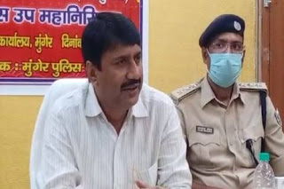 bihar-honest-police-officer