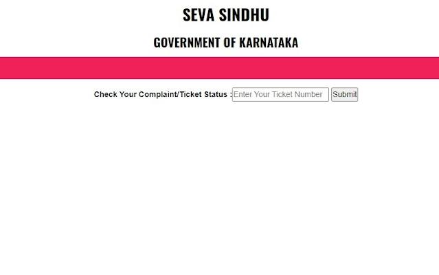 Seva Sindhu Check Complaint Status