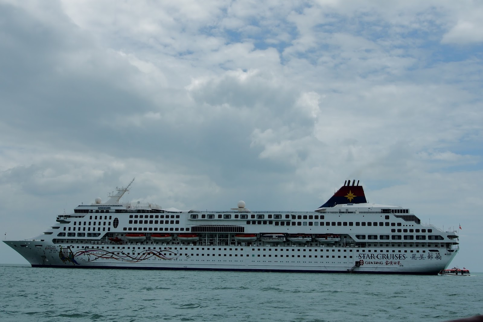 ❤Cindychang~Life~Travel: Superstar Cruise Singapore-Malacca