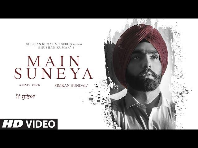 Main Suneya Song Lyrics - Ammy Virk and Simran Kaur Hundal