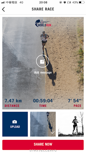 【心得】使用Wings for Life World Run App參加App Run