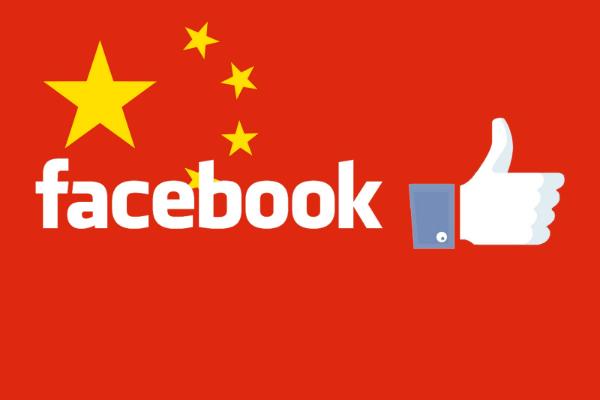 فيسبوك قد تعقد صفقة مثيرة للجدل للعودة إلى الصين!