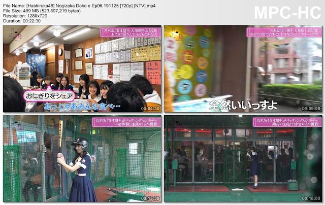 Nogizaka Doko e Ep06 191125 (NTV)