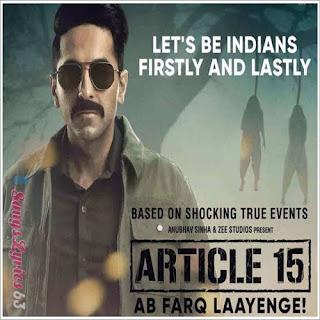 Article 15 All Song Lyrics Hindi Movie [2019]