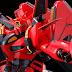 P-Bandai: RE/100 Vigna-Ghina II [Jupiter Battle Ver.] - Release Info