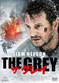 The Grey DVD