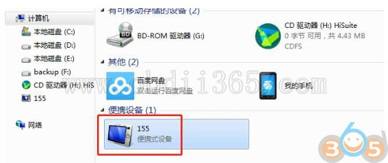 export-yanhua-acdp-android-to-pc-1