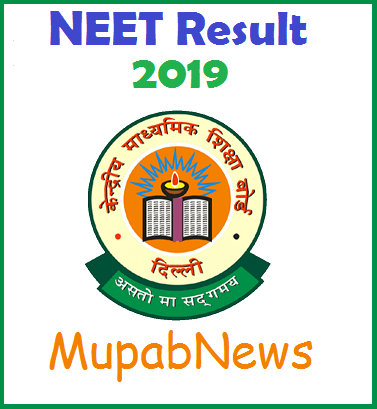NTA NEET UG 2019 Result will be declared tomorrow (June 05th 2019). National Testing Agency as planned to Release NEET (National Eligibility Cum Entrance Test) Under-Graduate (MBBS/BDS) Examination Result 2019 in the official website of Central Board of Secondary Education www.ntaneet.nic.in. Which time Neet ug 2019 result will be publish? What is the Neet 2019 ug eligibility Pass Mark and Minimum cut off percentage? When will NEET counselling and How to apply to Apply for ug neet 2019 Counselling?. In this Page, Students can find the Quick Answer for the above questions. Here Candidates can download the NEET UG Exam Result 2019 in PDF Format.