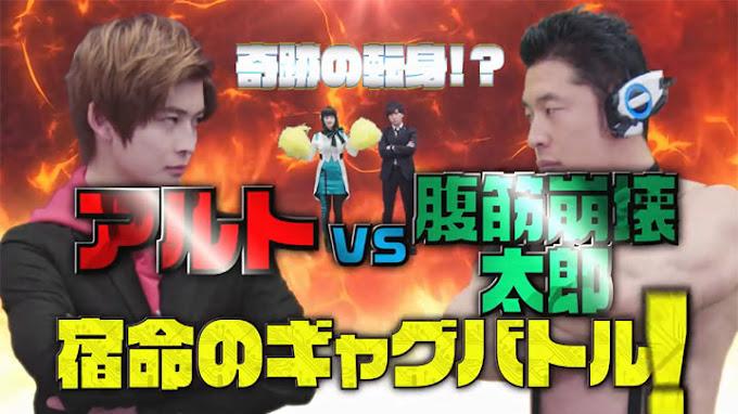 Kamen Rider Zero-One: Aruto Vs Fukkinhoukai Taro Subtitle Indonesia