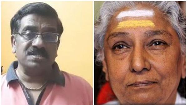 News, Kerala, Kochi, Entertainment, Music Director, Singer, Cinema, Fake, Music director Sarath reacts bitterly against S Janaki's fake news