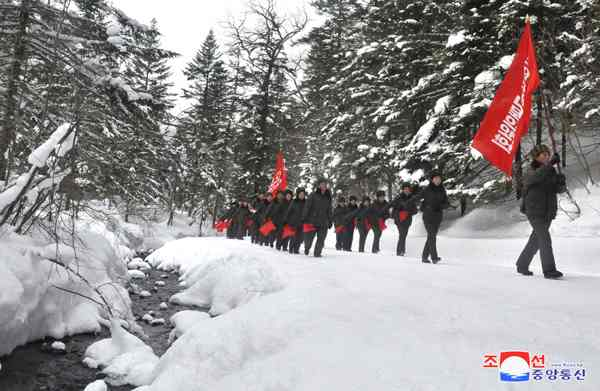 UAWK Officials Visiting Chairman Kim Jong Il's Birthplace, January 28, 2020