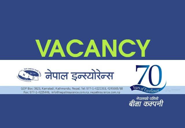 Job Vacancy at Nepal Insurance Company Limited