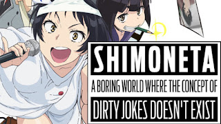 Shimoneta to lu Gainen ga Sonzai Shinai Taikutsu na Sekai Subtitle Indonesia 1 - 12 (END) - Download Gratis
