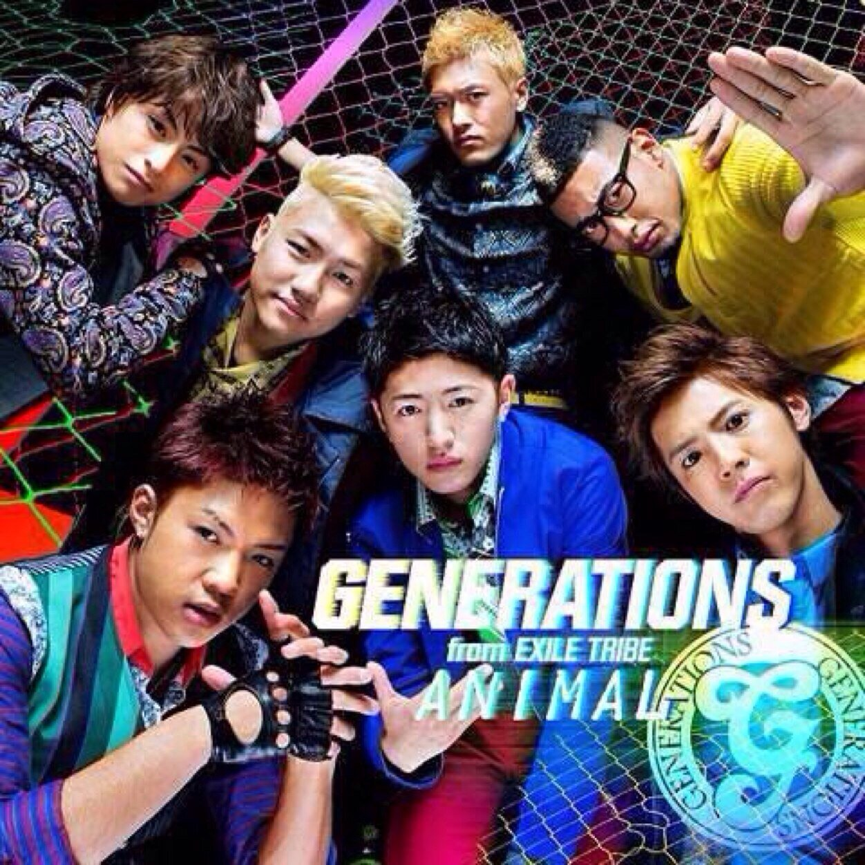 Aozora: GENERATIONS from EXILE TRIBE - ANIMAL