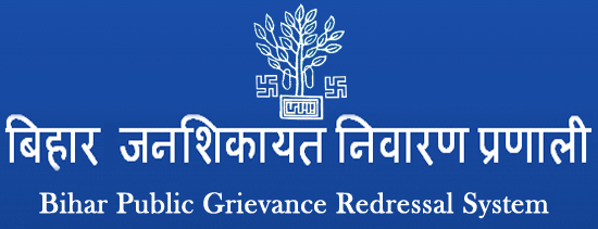 Bihar Public Grievance Redressal System