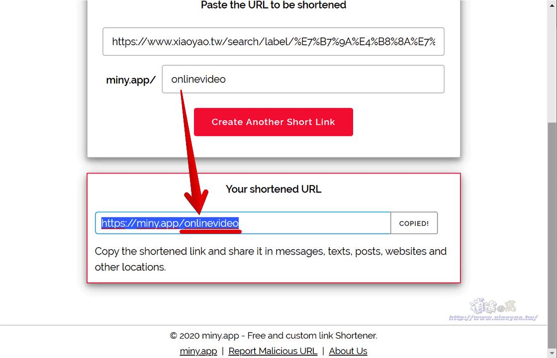 Miny.app 短網址服務