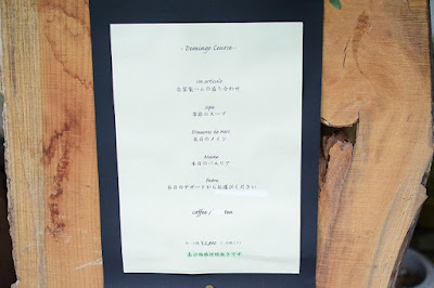 IBIZAコース料理メニュー