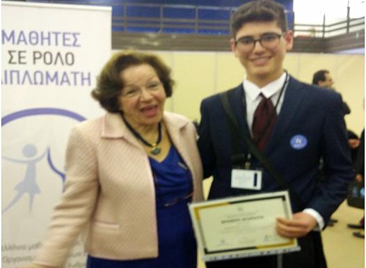 Πανελλήνια διάκριση για μαθητή του Γυμνασίου Κουτσοποδίου