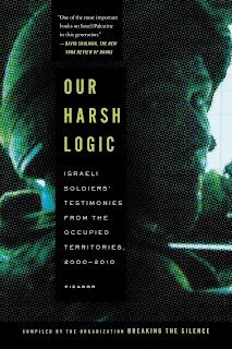 كتاب كسر الصمت : شهادة 180 ضابط وجندي إسرائيلي رواية الأدب العالمي