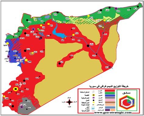 """المكونات القومية في سوريا """" الواقع الديموغرافي """""""