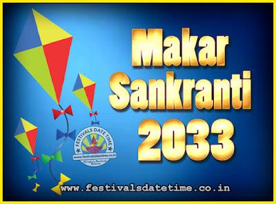 2033 Makar Sankranti Puja Date & Time, 2033 Makar Sankranti Calendar
