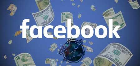 تحقيق الربح من الفيس بوك 2021 للمبتدئين بالخطوات