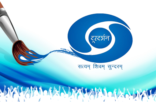Take part in Logo Design Contest for DOORDARSHAN – 2017