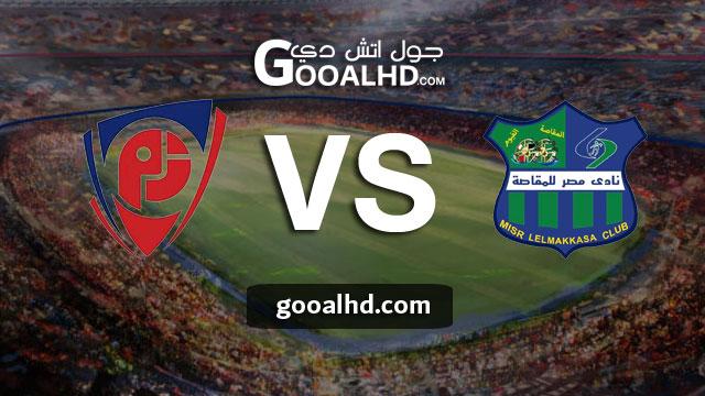مشاهدة مباراة مصر المقاصة وبتروجيت بث مباشر اليوم الاثنين 15-04-2019 في الدوري المصري